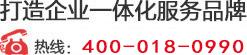 上海自贸区公司注册电话