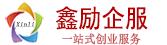 上海自贸区公司注册