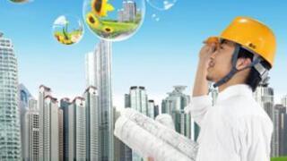 「转载」建筑服务跨区税务难调,看建筑业代理记账如何化解?