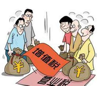 逐条解读营业税改征增值税试点实施办法