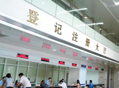 上海注册公司需要准备哪些材料