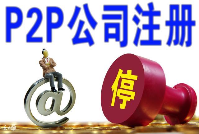 云南昆明公司起名注册公司代理记账公司的服务范围有哪些?