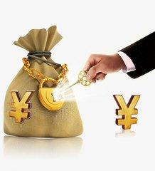 广州公司注册后的报税流程