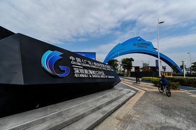 上海前海自贸区实现跨境电商的跨越式发展