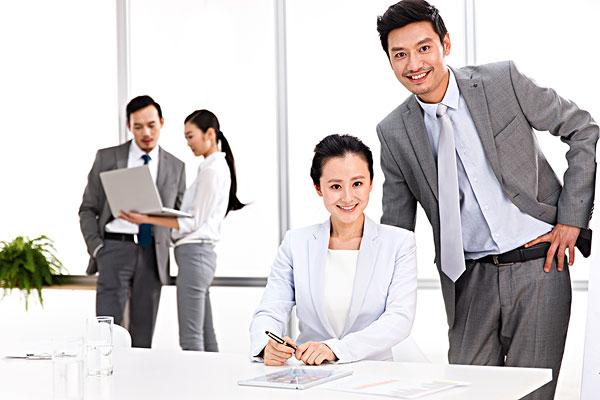 上海网上注册外贸公司流程及资料
