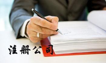 有限公司增加注册资金详细流程