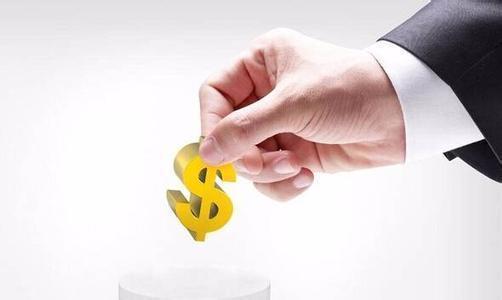 外资企业如何进行企业注册登记
