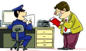 企业需要变更税务登记的情形有哪些?.jpg