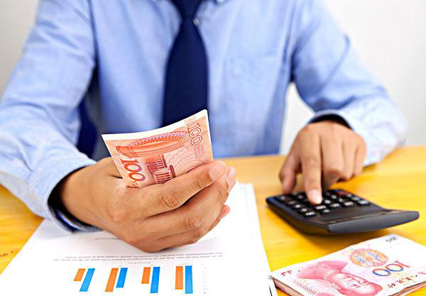 金三第一年,零申报企业小心税务检查